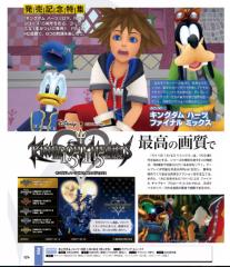 2017-03-09 Famitsu Weekly