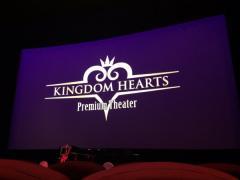 Premium Theater logo 2