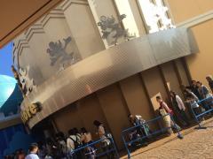 Outside of the cinema