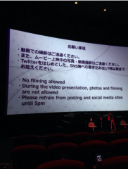 Premium Theater rules