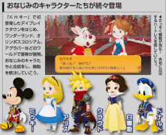 Disney characters And Cloud