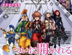 2017-01-11 Famitsu Weekly