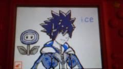 Ice Sora