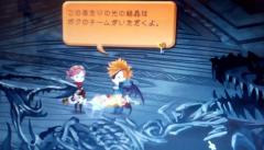 Kingdom hearts chi unknown and mysterious new character