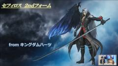 Dissidia Final Fantasy - Sephiroth Kingdom Hearts version