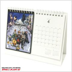 Square Enix Members 2017 School Calendar