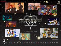 Kingdom Hearts HD 1.5+2.5 ReMIX Square Enix Members Calendar