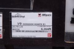 Sora (Kingdom Hearts II ver.) SHFiguarts figure 21