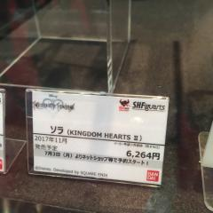 Sora (Kingdom Hearts II ver.) SHFiguarts figure 23