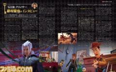 KH3 Famitsu 2