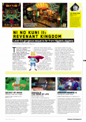 Kingdom Hearts III PlayStation Magazine UK January 2018 1