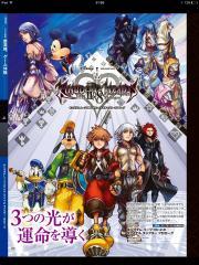 2016-09-30 Dengeki Playstation Vol. 623