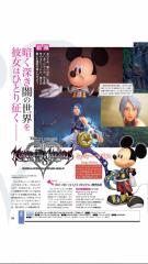2016-11-16 Famitsu Weekly