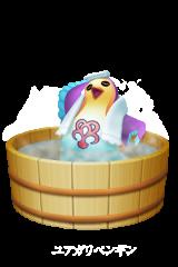 Yuagari_Penguin
