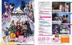 2017-01-12 Famitsu scans