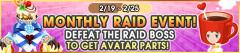 Mug Cap raid Ev