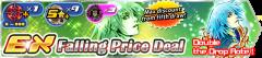 falling price riku Art