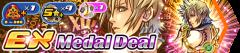 roxas Ex deal
