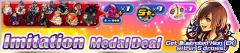 Im medal deal 2