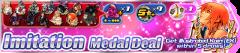 Im medal deal