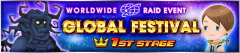 global fest raid