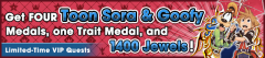 VIP toon sora goofy banner