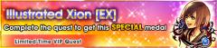 VIP illust xion Ex