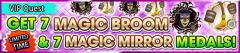 VIP broom mirror quest