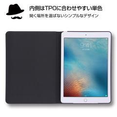 KH iPad Cases Interior