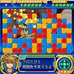 924747_20080808_screen002
