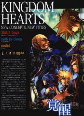 Re: [riplai] Final Fantasy Kingdom Hearts Artbook