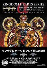 Kingdom Hearts Series Ultimania Alpha