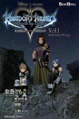 Kingdom Hearts Birth by Sleep - Volume 1 - Something Strange