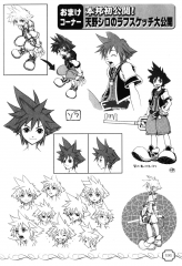 kh1-character-sketch1