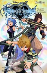 Kingdom Hearts Birth by Sleep - Volume 2 - Best Friends