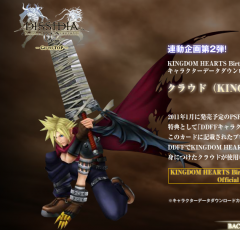 kh-cloud-ff-website