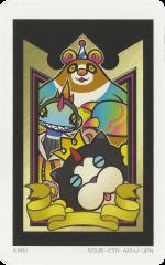 Kingdom Hearts 3D, AR Cards - Japanese version