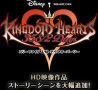 khhd_spec_logo_days