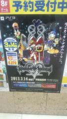 HD 1.5 ReMIX, Japanese advertising