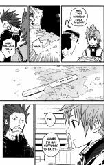 HAOKHII_Vol_2_Ch08_pg022