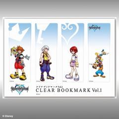 Kingdom Hearts Bookmark Set