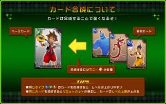 3_card_1