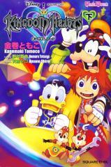 Kingdom Hearts - Volume 2 - Darkness Within