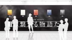 Shinjuku Promo 3