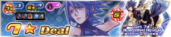 [KHUX] 2018-08-26 7 ★Illustrated Aqua B Banner