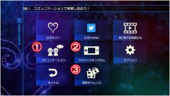 Kingdom Hearts Ux 3.0 x3 Updates Classic Kingdom