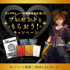 Square Enix E-Store Campaign