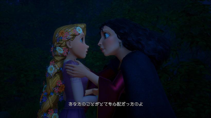 2018-11-16 Kingdom Hearts III Kingdom of Corona