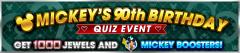 mickey90 quiz ev.png