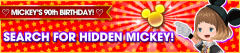 mickey90 hidden search.png